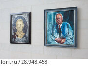 Berlin, Germany - Painting by Gerhard Schroeder and Helmut Kohl in the chancellery gallery in the Federal Chancellery. (2018 год). Редакционное фото, агентство Caro Photoagency / Фотобанк Лори