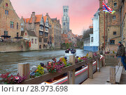 Купить «Бельгия. Каналы Брюгге. Смотровая башня Белфорд. Belfried.», фото № 28973698, снято 23 февраля 2013 г. (c) Галина Савина / Фотобанк Лори
