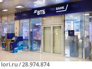 """Купить «Вывеска """"ВТБ 24. Банк"""". Вход в отделение банка», фото № 28974874, снято 18 августа 2018 г. (c) Victoria Demidova / Фотобанк Лори"""