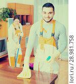 Купить «Portrait of professional cleaners», фото № 28981758, снято 22 октября 2018 г. (c) Яков Филимонов / Фотобанк Лори