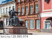 Купить «Памятник Екатерине II. Вышний Волочёк», эксклюзивное фото № 28985974, снято 5 августа 2018 г. (c) Александр Щепин / Фотобанк Лори