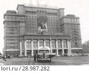 "Купить «Москва гостиница ""Москва"" 1961», фото № 28987282, снято 6 ноября 1961 г. (c) Retro / Фотобанк Лори"