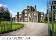 Купить «The Priory Hall, Priory Park, Dudley, West Midlands, England, Europe.», фото № 28997094, снято 4 марта 2017 г. (c) age Fotostock / Фотобанк Лори