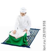 Muslim boy reading the Quran. Стоковое фото, фотограф IndiaPicture / easy Fotostock / Фотобанк Лори