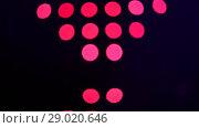Купить «Flashing Round Disco Lights Shine Like Equalizer», видеоролик № 29020646, снято 31 июля 2018 г. (c) Pavel Biryukov / Фотобанк Лори