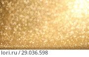 Купить «Golden glitter background», видеоролик № 29036598, снято 2 сентября 2018 г. (c) Иван Михайлов / Фотобанк Лори
