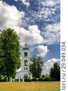 Scenic view of the church (2012 год). Редакционное фото, фотограф Владимир Ковальчук / Фотобанк Лори