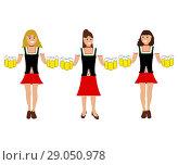 Купить «Girls with beer at the Oktoberfest», иллюстрация № 29050978 (c) Мастепанов Павел / Фотобанк Лори
