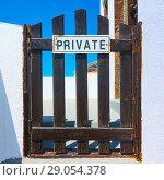 Купить «Private sign on a wicket», фото № 29054378, снято 24 апреля 2018 г. (c) Роман Сигаев / Фотобанк Лори