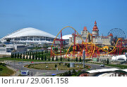 Sochi, Russia - June 5. 2018. stadium fish and Amusement park in Imereti Bay. Редакционное фото, фотограф Володина Ольга / Фотобанк Лори