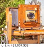 Купить «Russia Samara May 2018: Old film camera.», фото № 29067538, снято 27 мая 2018 г. (c) Акиньшин Владимир / Фотобанк Лори
