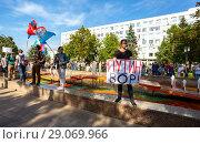 Купить «Opposition protest against raising the retirement age», фото № 29069966, снято 9 сентября 2018 г. (c) FotograFF / Фотобанк Лори