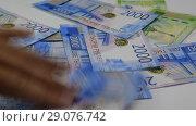 Купить «Read Russian bills. Calculate rubles 200 and 2000 face value.», видеоролик № 29076742, снято 22 февраля 2019 г. (c) Леонид Еремейчук / Фотобанк Лори