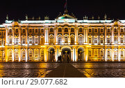 Saint Petersburg. Palace Square. View of the State Hermitage Museum of Art  in the Evening (2018 год). Редакционное фото, фотограф Виктория Катьянова / Фотобанк Лори