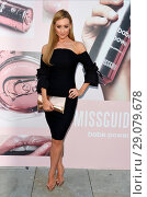Celebs at the Missguided Babe Power Perfume Launch at Menagerie in... (2017 год). Редакционное фото, фотограф WENN.com / age Fotostock / Фотобанк Лори