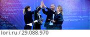 Купить «Composite image of happy business people giving high five against white background», фото № 29088970, снято 19 июня 2019 г. (c) Wavebreak Media / Фотобанк Лори
