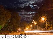 Проезжая часть ночью. Стоковое фото, фотограф Amir Navrutdinov / Фотобанк Лори