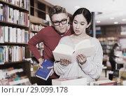 Купить «Guy interested in book that girl reading», фото № 29099178, снято 18 января 2018 г. (c) Яков Филимонов / Фотобанк Лори
