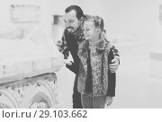 Купить «young father and daughter regarding classical bas-reliefs in museum», фото № 29103662, снято 12 декабря 2018 г. (c) Яков Филимонов / Фотобанк Лори