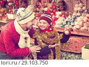 Купить «Happy persons are buying presents», фото № 29103750, снято 20 сентября 2018 г. (c) Яков Филимонов / Фотобанк Лори