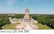 Купить «Top view of Church of Sign of Blessed Virgin in Dubrovitsy (Znamenskaya church). Stone carving. Sculpture. Dubrovitsy manor», видеоролик № 29104390, снято 19 сентября 2018 г. (c) Mikhail Starodubov / Фотобанк Лори