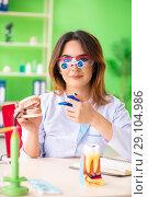 Купить «Woman dentist working on teeth implant», фото № 29104986, снято 11 июня 2018 г. (c) Elnur / Фотобанк Лори