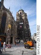 Купить «Vienna, Austria, September 7, 2018.Cityscape views of one of Europe's most beautiful town», фото № 29110802, снято 7 сентября 2018 г. (c) Peredniankina / Фотобанк Лори