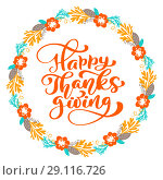 Купить «Happy Thanksgiving Calligraphy Text with wreath, vector Illustrated Typography Isolated on white background. Positive lettering quote. Hand drawn modern brush for T-shirt, greeting card», иллюстрация № 29116726 (c) Happy Letters / Фотобанк Лори