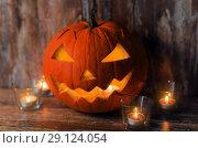 Купить «carved halloween jack-o-lantern pumpkin», фото № 29124054, снято 18 сентября 2017 г. (c) Syda Productions / Фотобанк Лори