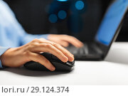Купить «close up of female hand using computer mouse», фото № 29124374, снято 3 января 2018 г. (c) Syda Productions / Фотобанк Лори