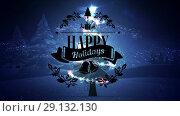 Купить «Digital generated video of happy holiday 4k», видеоролик № 29132130, снято 2 июля 2020 г. (c) Wavebreak Media / Фотобанк Лори