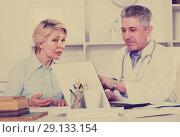 Купить «Mature woman visits doctor», фото № 29133154, снято 21 октября 2018 г. (c) Яков Филимонов / Фотобанк Лори