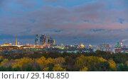 Купить «Aerial wiev on Moscow city at autumn: day to night transition time lapse», видеоролик № 29140850, снято 27 сентября 2018 г. (c) Sergey Borisov / Фотобанк Лори