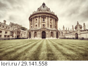 Купить «The view of Radcliffe Camera in the center of Radcliffe Square. Oxford University. Oxford. England.», фото № 29141558, снято 15 мая 2009 г. (c) Serg Zastavkin / Фотобанк Лори