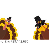 Купить «Turkey Pilgrimin on Thanksgiving Day», иллюстрация № 29142686 (c) Мастепанов Павел / Фотобанк Лори