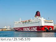 Купить «Viking Line. Вид на Хельсинки со стороны Балтийского моря, солнечный день ранней осенью. Финляндия», фото № 29145570, снято 19 сентября 2018 г. (c) Екатерина Овсянникова / Фотобанк Лори