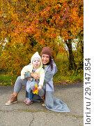 Купить «Девочка с мамой гуляют в осеннем парке», фото № 29147854, снято 28 сентября 2018 г. (c) Момотюк Сергей / Фотобанк Лори