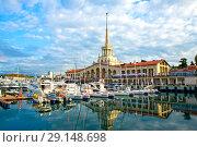 Купить «Морвокзал - здание морского порта Сочи», фото № 29148698, снято 29 сентября 2018 г. (c) Игорь Архипов / Фотобанк Лори