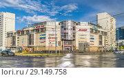 Купить «Торговый центр Ковчег в Митино», эксклюзивное фото № 29149758, снято 27 сентября 2018 г. (c) Виктор Тараканов / Фотобанк Лори