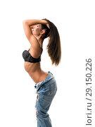 Купить «Girl in black bra and jeans profile isolated shot», фото № 29150226, снято 19 сентября 2018 г. (c) Гурьянов Андрей / Фотобанк Лори