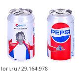 Купить «Pepsi Michael Jackson Edition», фото № 29164978, снято 2 октября 2018 г. (c) Art Konovalov / Фотобанк Лори