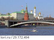 Купить «Вид на Кремль и Большой Каменный мост со стороны реки апрельским днем. Город Москва», фото № 29172494, снято 30 апреля 2017 г. (c) Григорий Писоцкий / Фотобанк Лори