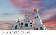 Купить «Ivan the Great Bell Tower (Kolokolnya Ivana Velikogo). Inside of Moscow Kremlin, Russia (day).», фото № 29173370, снято 11 мая 2018 г. (c) Владимир Журавлев / Фотобанк Лори