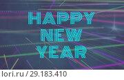 Купить «Happy New Year sign against multicolored lines 4k», видеоролик № 29183410, снято 4 июля 2020 г. (c) Wavebreak Media / Фотобанк Лори