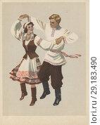 """Купить «Белорусский народный танец """"Крыжачок""""», иллюстрация № 29183490 (c) Retro / Фотобанк Лори"""