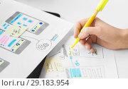 Купить «web designer working on user interface wireframe», фото № 29183954, снято 17 января 2018 г. (c) Syda Productions / Фотобанк Лори