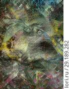 Абстрактный фон. Стоковая иллюстрация, иллюстратор Ирина F24 / Фотобанк Лори
