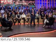 Marine Le Pen, Pierluigi Bersani, Nicola Porro during 'Quarta Repubblica' tv show, Rome, Italy 08/10/2018. Редакционное фото, фотограф Alessandro Serrano' / AGF / age Fotostock / Фотобанк Лори