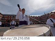 Купить «Members of the 'Nuestra Senora de la Soledad y Desamparo' (Our Lady...», фото № 29210058, снято 1 апреля 2018 г. (c) age Fotostock / Фотобанк Лори