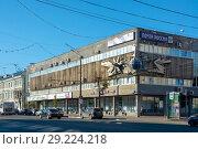 Купить «Тверь, здание Почты России», эксклюзивное фото № 29224218, снято 19 сентября 2018 г. (c) Alexei Tavix / Фотобанк Лори